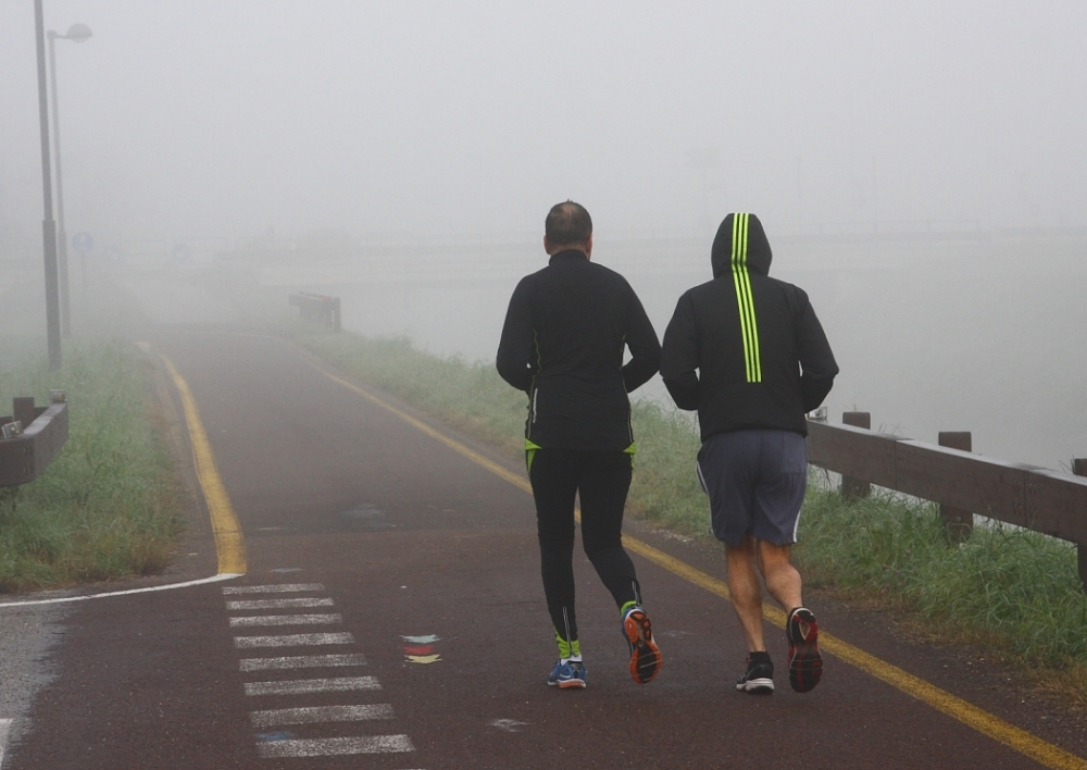 FUNSide | Photo: Runners in the mist (1/4)