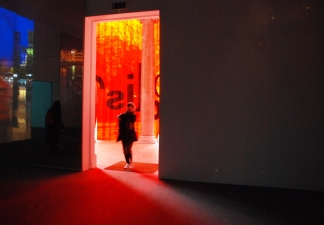 Weekly Photo Challenge - Orange Biennale
