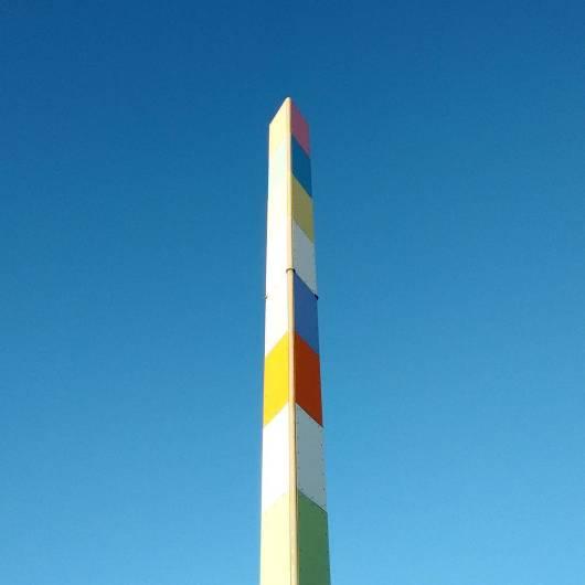 The rainbow tower.